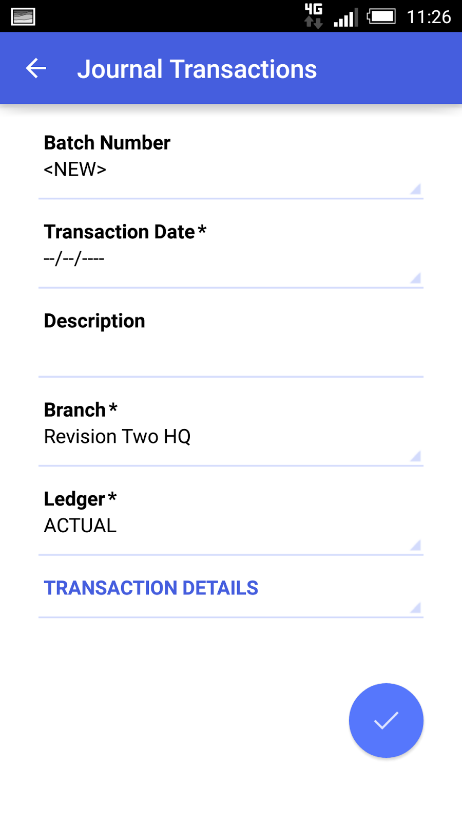 Add New Screen to Acumatica Mobile Application
