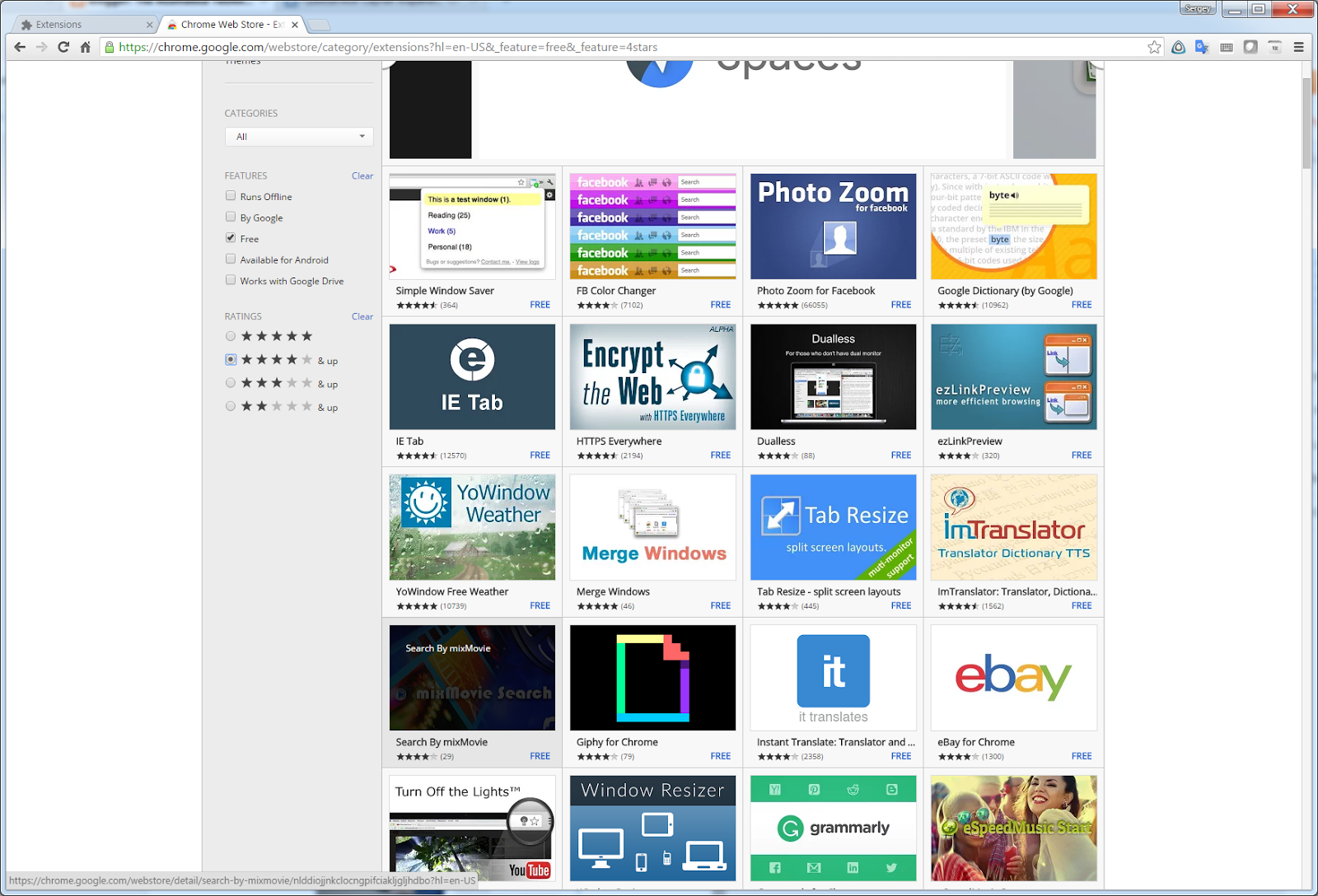 browser feautures Acumatica